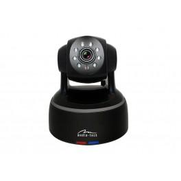 IP vnitří kamera INDOOR SECURECAM 300K